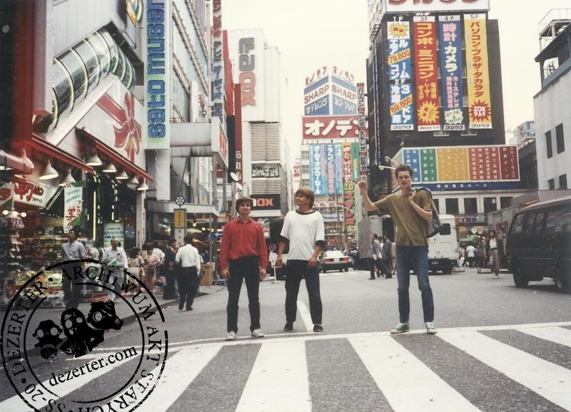 Nowe w galerii - Japonia 1990